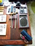 書道文具 - my calligraphy set